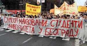 Studentski prosvjedi u Beogradu