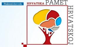 hrvatska pamet hrvatskoj1