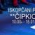 cipkice_web
