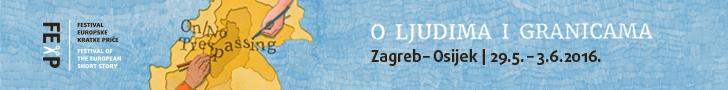 728x90_banner_logo ime