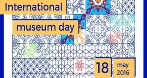 medunarodni dan muzeja