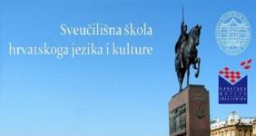 Sveučilišna školu hrvatskoga jezika i kulture