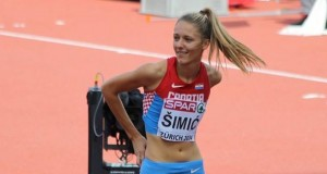 ana simic