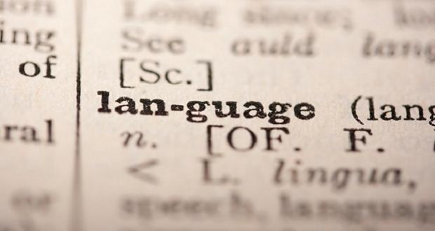 jezik